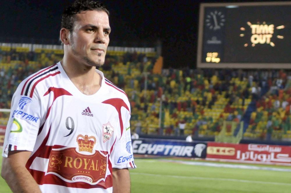 Amr Zaki Zamalek