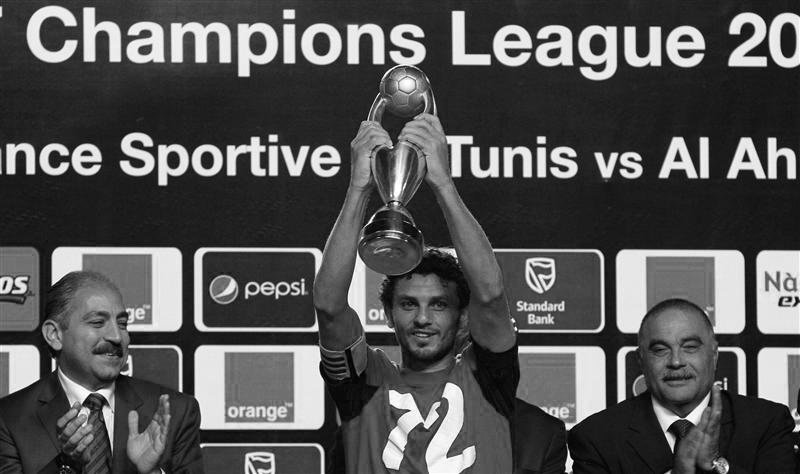 Al Ahly - African Champions