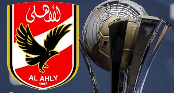 Al Ahly CWC