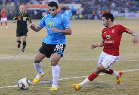 Al Ahly vs Ghazl El-Mahalla