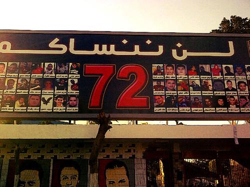 Ultras Ahlawy - 72