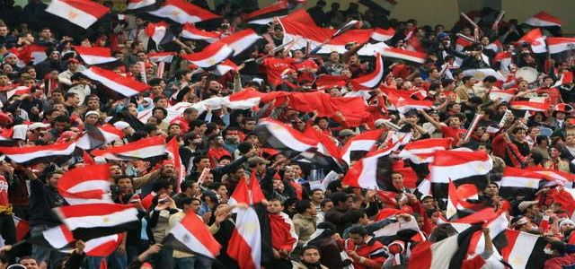 Egyptian football fans