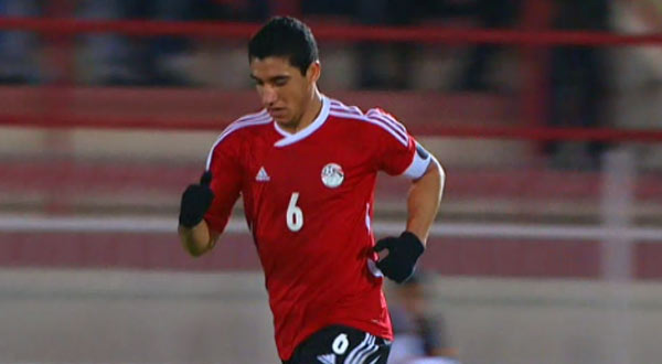 Rami Rabia - Egypt U-20 captain