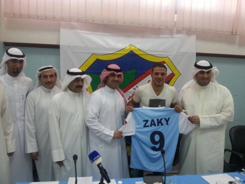 Official: Amr Zaki signs for Kuwaiti side Al-Salmiya