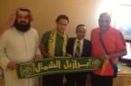Ibrahim Salah joins Al-Orouba