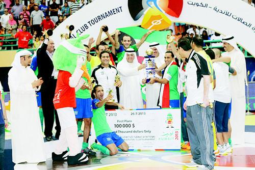 MCDR Futsal