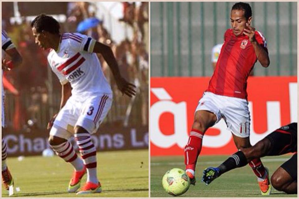 Ahly & Zamalek