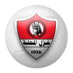 Ghazl El-Mahalla Ball