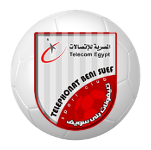 Telephonat Beni Suef Ball