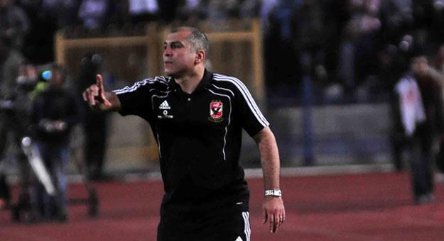 Al Ahly manager Mohamed Youssef