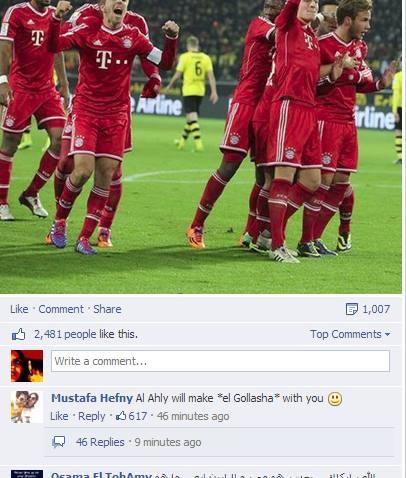 El Gollasha with Bayern Munich - Ahly fans