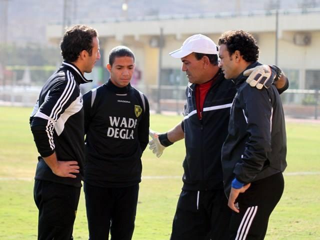 Wadi Degla keepers