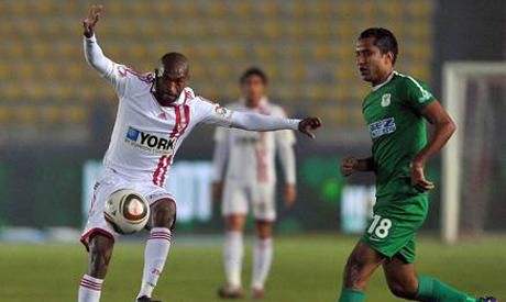 Zamalek vs Al Masry