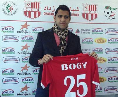 Ahmed Fathi Bogy
