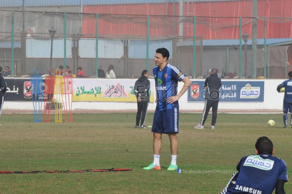 Gedo - Al Ahly