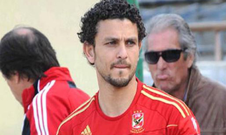 Ghaly-Jose