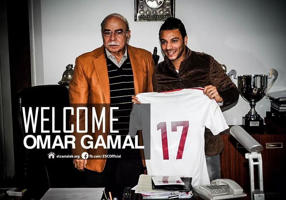Omar Gamal