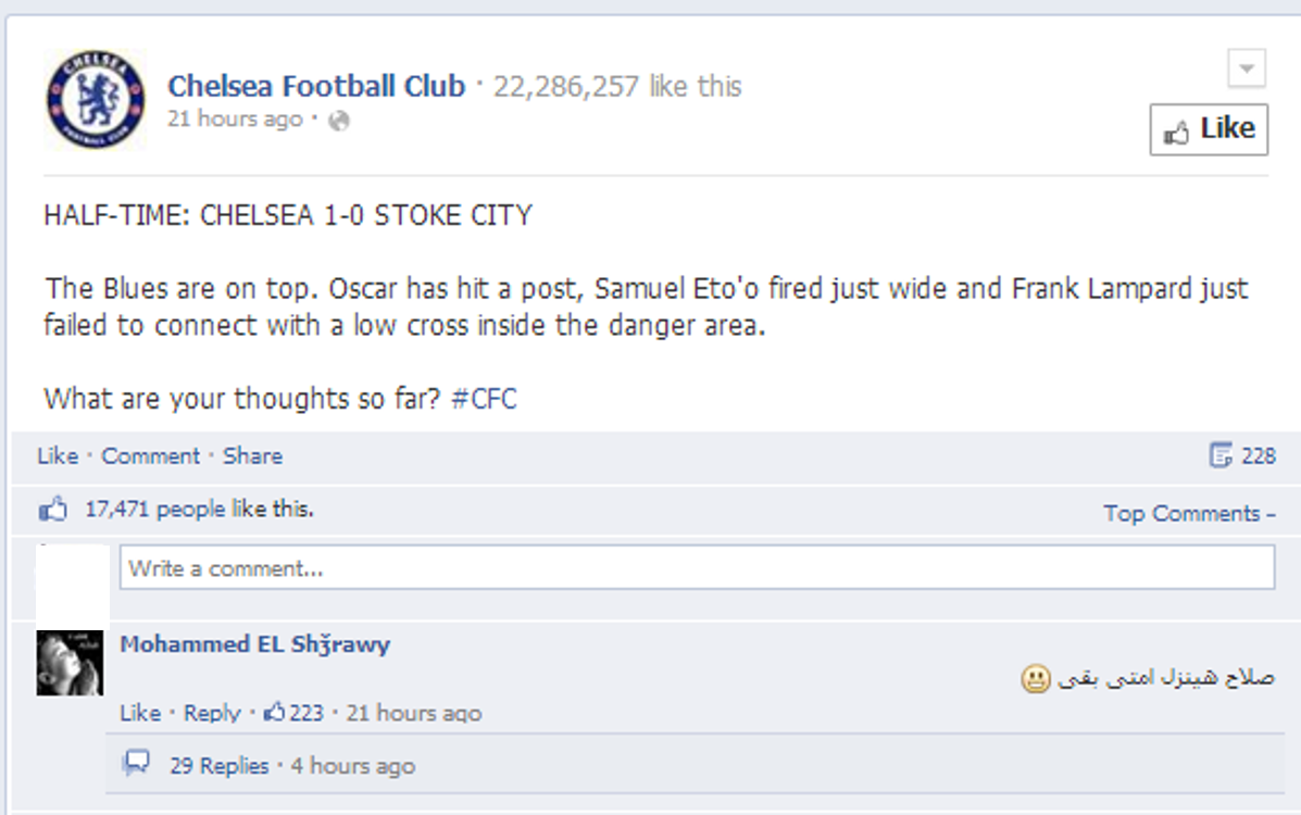 Egyptian fans invade Chelsea Facebook page