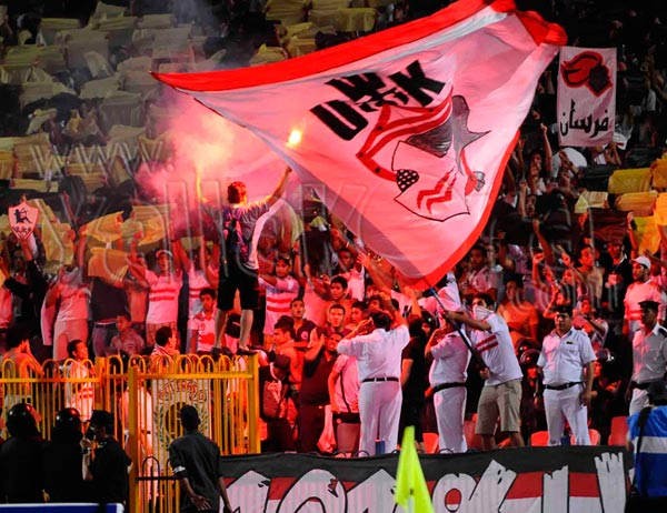 Zamalek vs AS Douanes