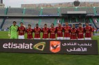 Al Ahly defeated