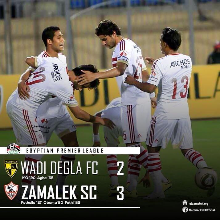 Zamalek ends spell vs Wadi Degla