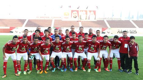 Al Ahly 97 team