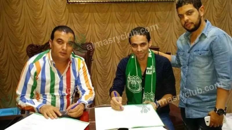 Raouf - Al Masry