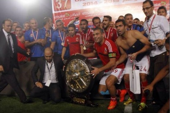Al Ahly win league title