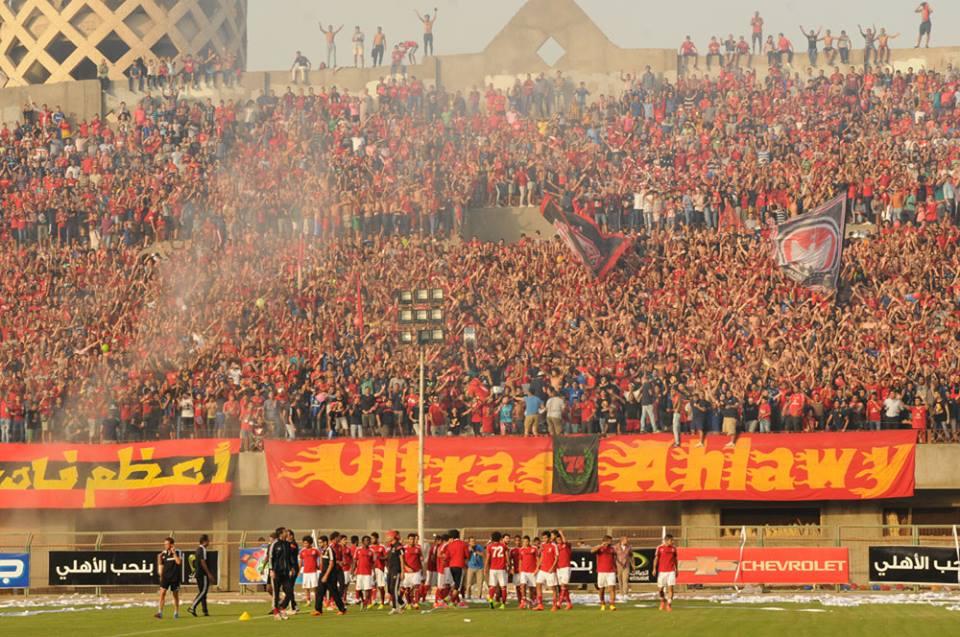 Ahly vs Séwé Sport