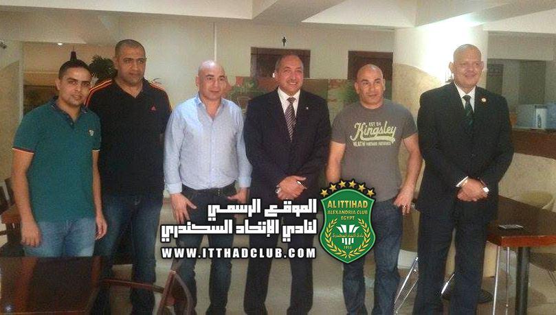 Hossam, Ibrahim Ittihad