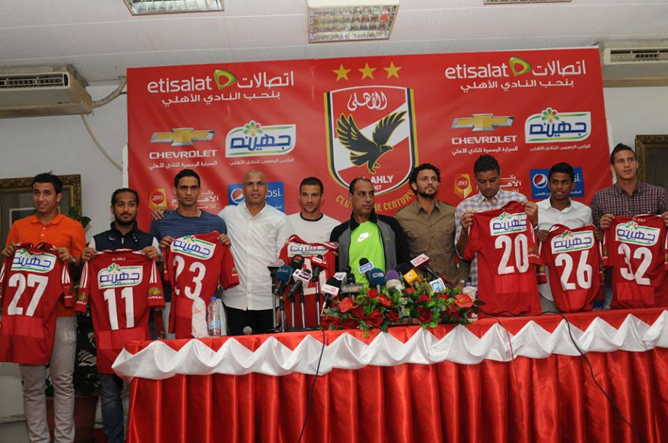 Al Ahly contracts