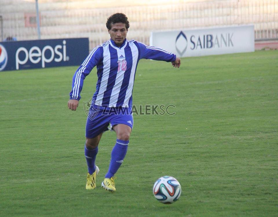 Tarek Hamed out