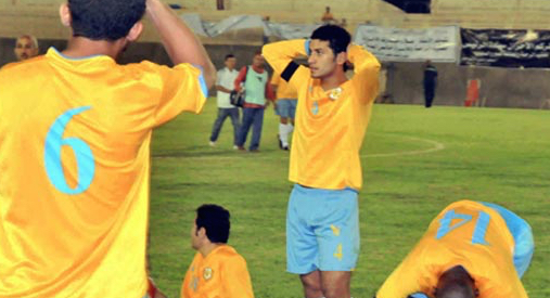 Ismaily 2008 Title
