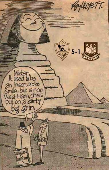 Zamalek vs West Ham