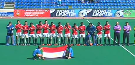 Egypt Field Hockey