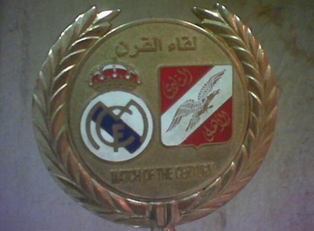 al ahly real madrid