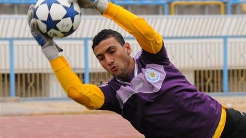 Portuguese offer - Mohamed Awad