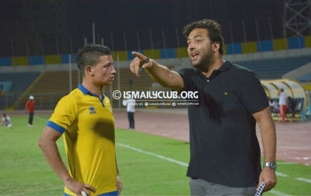Ismaily - Mido
