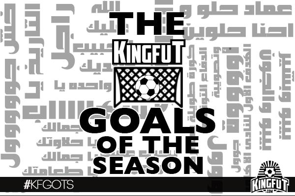 Top 10 Goals