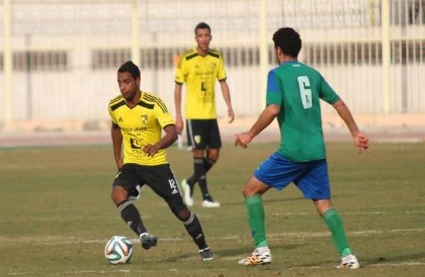 Photo: Ahram website