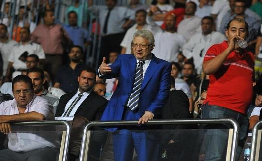 Photo: Ahram website