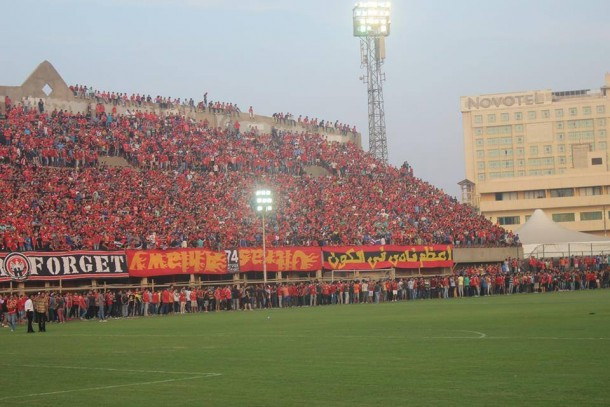 Photo: Ultras Ahlawy facebook page