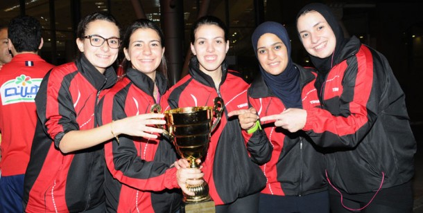 Table Tennis Ahly
