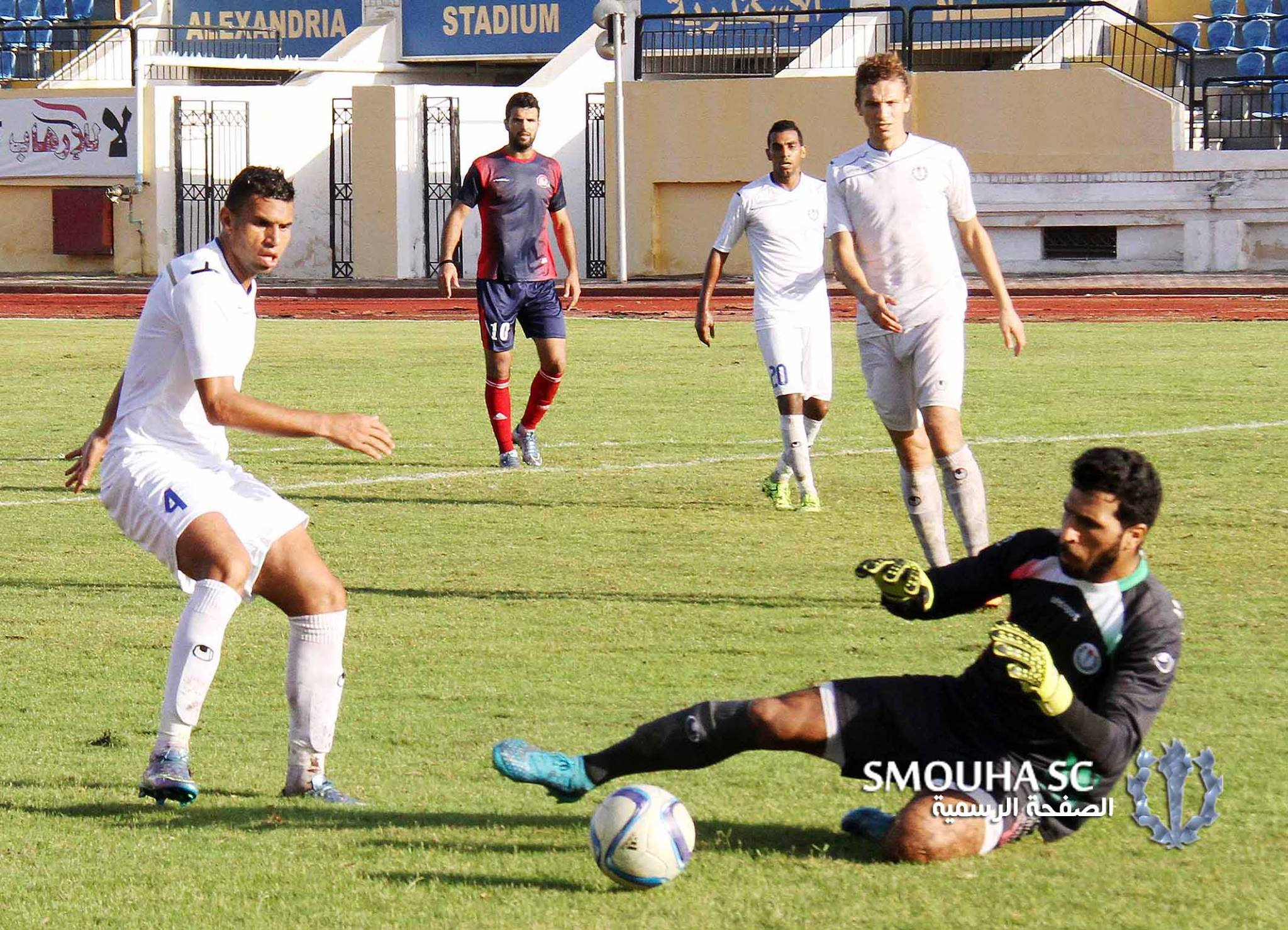 smouha victory