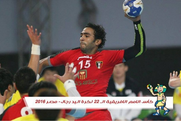 Photo via Facebook: Egypt Sports Network