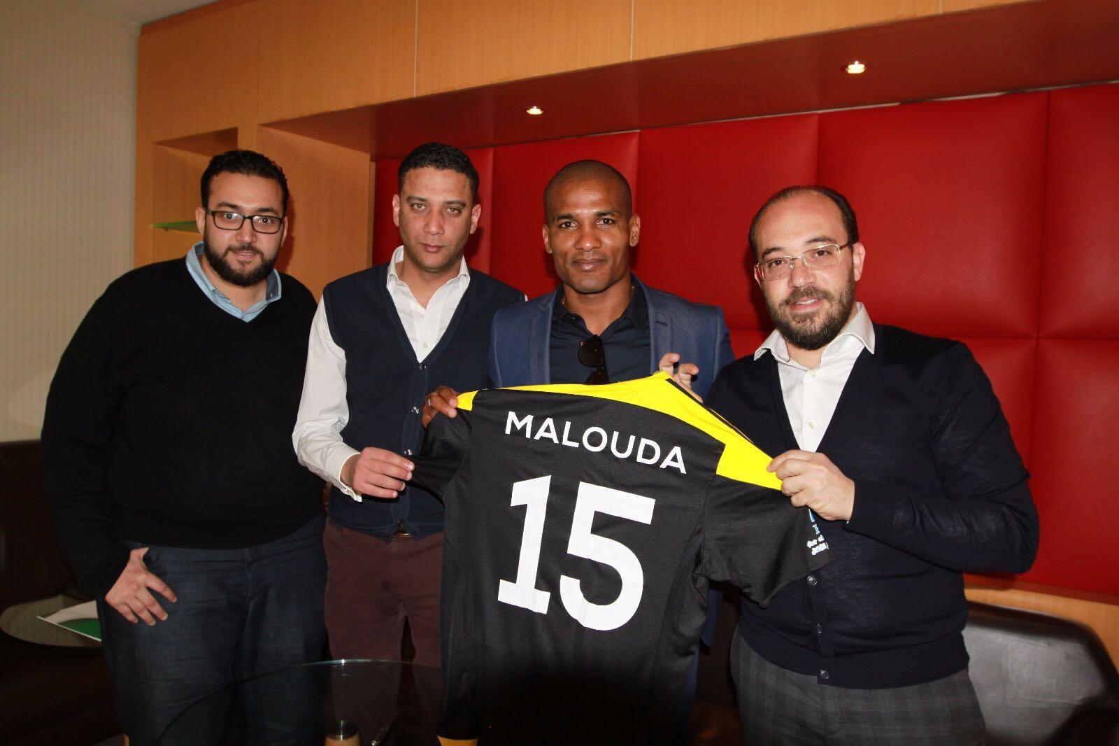 Florent Malouda transfer Wadi Degla