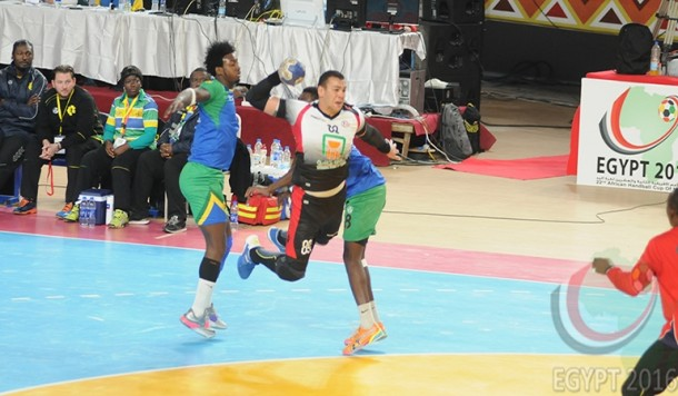 2016 African Cup of Nations website