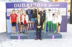 Swimming championship in Dubai