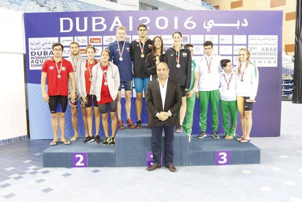 Dubai Arab Aquatics