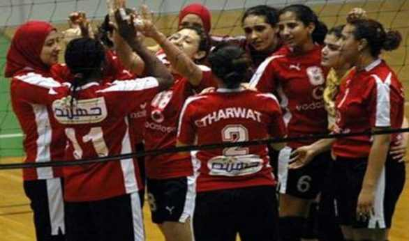 ahly women volleyball